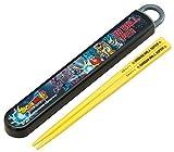 スケーター 箸 箸箱 セット スライド式 16.5cm ドラゴンボール 超 ABS2AM