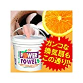 柑橘類の力が掃除に大活躍!サッと拭くだけのラクラク掃除!【オレンジパワータオル(50枚組)】