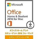 Microsoft Office Mac Home Student 2016 FamilyPack