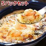 ヤヨイ デリグランデ 海老とチーズのドリア 5パックセット(200g×5パック) (冷凍食品)(業務用)