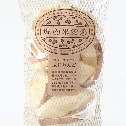 堀内果実園 フリーズドライ ふじりんご20g