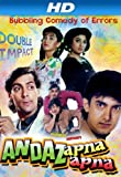 Andaz Apna Apna [HD] - Comedy DVD, Funny Videos