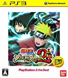 NARUTO-�ʥ��- ������ �ʥ�ƥ���åȥ��ȡ���2 PlayStation 3 the Best