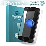 KlearLook Iphone 7用 ゲーム好き人系列 ケースに対応強化ガラス液晶全面保護フィルム 滑りタッチ 反射防止 厚さ0.33mm 硬度9H 2.5Dラウンドエッジ加工 耐衝撃 指紋防止 全面フルカバー強化ガラスフィルム(1+1 強化ガラス液晶面1枚+指紋防止背面1枚 ) (Iphone 7, ブラック)