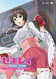 アニメ「セキレイ〜Pure Engagement〜」