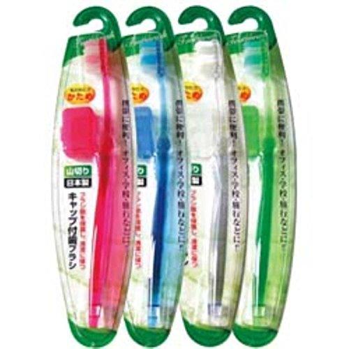 セイワプロ キャップ付歯ブラシ山切り かため