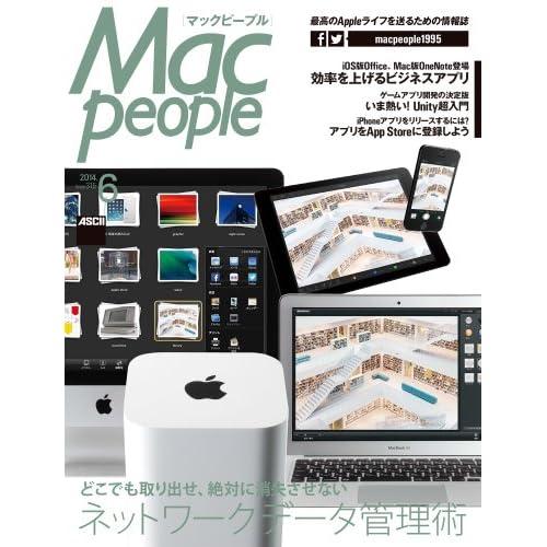 MacPeople 2014年6月号 [雑誌] (マックピープル)