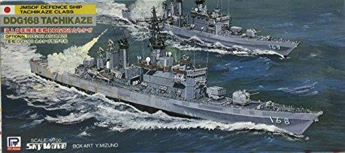 ピットロード 1/700 ミサイル 護衛艦 たちかぜ J10
