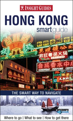 Insight Smart Guide Hong Kong