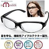 ディメンション 花粉・紫外線プロテクトグラス カジュアルタイプ ブラック×ライトスモーク