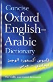 img - for The Concise Oxford English-Arabic Dictionary of Current Usage book / textbook / text book