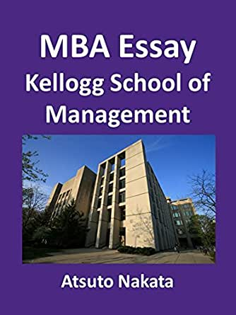executive mba essay