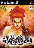 echange, troc Nobunaga Senki[Import Japonais]