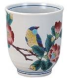 九谷焼 湯呑 椿に鳥 N58-06