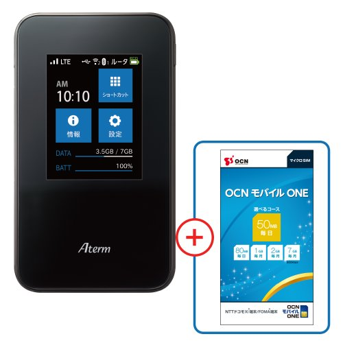NTTコミュニケーションズ SIMフリーモバイルルーター(LTE対応)Aterm MR03LN OCN モバイル ONE マイクロSIM付きPA-MR03LN3B