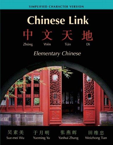 Chinese Link: Zhongwen Tiandi Simplified Character Version