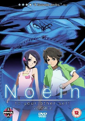 Noein - Vol. 2: to Your Other Self [Import anglais]