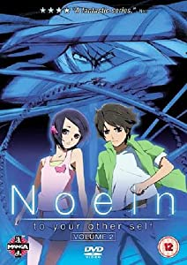 Noein - Vol. 2: to Your Other Self [UK Import]