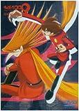 サイボーグ009 第2章 地上より永遠に 7 [DVD]