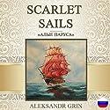 Alye parusa [Scarlet Sails] Audiobook by Aleksandr Grin Narrated by Oleg Fedorov