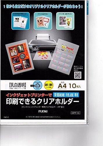 インクジェットプリンターで印刷できるクリアホルダー A4 10枚入 DPF10