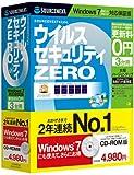 ウイルスセキュリティZERO 3台用(Windows7対応版保証版)CD-ROM版