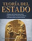 img - for TEORIA DEL ESTADO book / textbook / text book