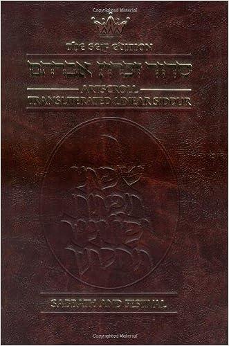 Artscroll Transliterated Linear Siddur: Sabbath and Festival (English and Hebrew Edition)