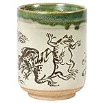 12th Century Scrolls Cup