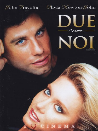 Due come noi [IT Import]