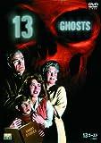 13ゴースト(1960) [DVD]