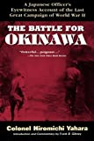img - for The Battle For Okinawa 1st edition by Yahara, Colonel Hiromichi (1997) Paperback book / textbook / text book