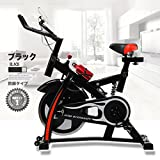 エスティージェ スピンバイクプラス  STJ spinbike plus 防振 超静音 耐荷重250kg  フィットネスバイク ダイエット 健康 ウォーカー  (ブラック)