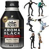 ルパン三世フィギュア付 JT Roots ルーツアロマブラック 300gボトル缶 24本入