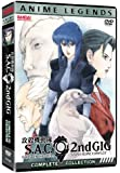 Ghost in the Shell: 2nd Gig (Anime Legends)
