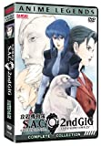 echange, troc Ghost in the Shell: Anime Legends 2nd Gig [Import USA Zone 1]