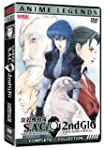 Ghost in the Shell: 2nd Gig (Anime Le...