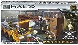 Mega Bloks Halo 10th Anniversary Floodgate (96971) Very Rare & Exclusive Item