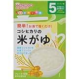 和光堂 手作り応援 コシヒカリの米がゆ 5g×10