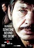 映画に感謝を捧ぐ! 「扉の影に誰かいる」