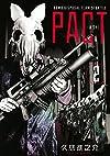 PACT(2) (ヤンマガKCスペシャル)