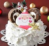 『メリーサンタ』5号(シフォンケーキ) 新作 クリスマスケーキ 2016 指定なしは【 12月22日から23日】のお届け