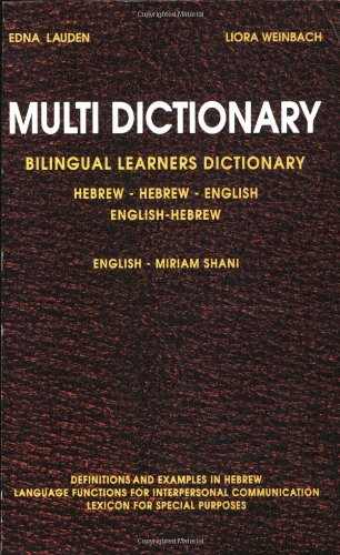 Multi Dictionary Bilingual Learners Dictionary...
