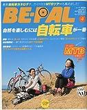 BE-PAL ( ビーパル ) 2010年 04月号 [雑誌]