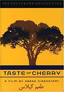Taste of Cherry (Widescreen) (The Criterion Collection)