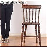 【英国アンティーク調/木製椅子/アンティークチェア】スピンドルバックチェア (スピンドルチェア/ダイニングチェア/食卓椅子) クラシック・ブラウン色  イギリス・カントリースタイル