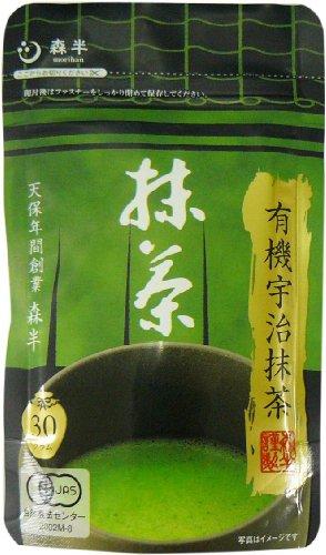 森半 有機宇治抹茶 30g