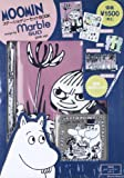 MOOMINステーショナリーセットBOOK design by marble SUD pink ver.<ノート+ペンケース+付せん+ステッカー+ボールペン付> (宝島社ステーショナリーシリーズ)