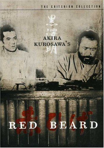 [Red Beard (The Criterion Collection)] (Japanese Beard)