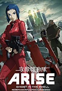���̵�ư��ARISE (GHOST IN THE SHELL ARISE) 2 [Blu-ray]